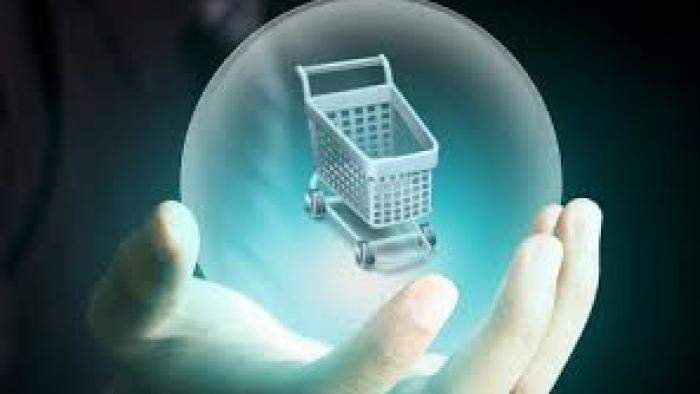 consumer-one